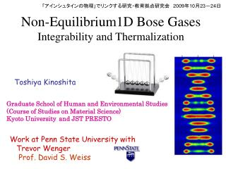 Non-Equilibrium1D Bose Gases  Integrability and Thermalization