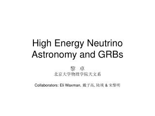 High Energy Neutrino Astronomy and GRBs