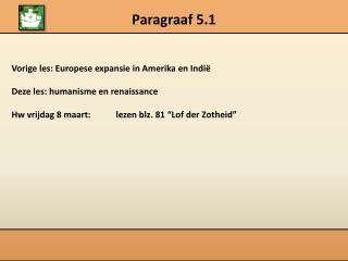 Paragraaf 5.1
