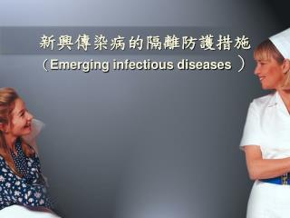 ???????????? ? Emerging infectious diseases  ?