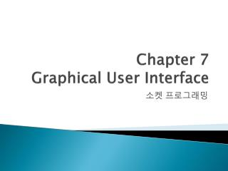 Chapter 7 Graphical User Interface