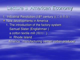 Lecture 3  American Economy