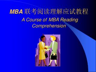 MBA 联考阅读理解应试教程 A Course of MBA Reading Comprehension