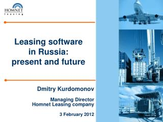 Leasing software in Russia: present and future