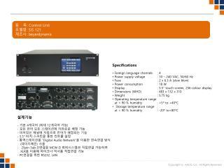 품   목 : Control  Unit 모델명 :  SIS 121 제조사 :  beyerdynamic