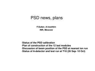 PSD news, plans