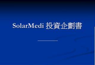 SolarMedi  ?????