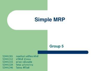 Simple MRP