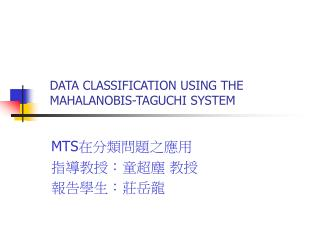 DATA CLASSIFICATION USING THE MAHALANOBIS-TAGUCHI SYSTEM