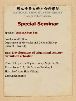國立清華大學生命科學院 NATIONAL TSING HUA UNIVERSITY College of Life Science Special Seminar