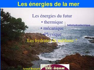 Les énergies de la mer