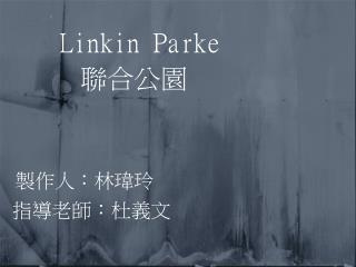Linkin Parke