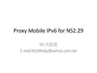 Proxy Mobile IPv6 for NS2.29