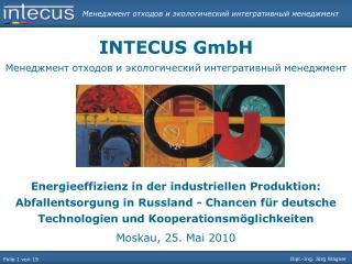 INTECUS GmbH Менеджмент отходов и экологический интегративный менеджмент