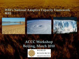 WRI's National Adaptive Capacity Framework WRI 国家适应性能力框架 世界能源研究所