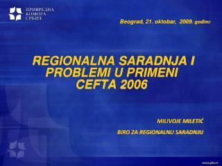 REGIONALNA SARADNJA I PROBLEMI U PRIMENI  CEFTA  2006