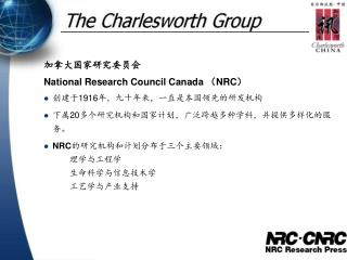 ?????????? National Research Council Canada ?NRC? ???1916???????????????????