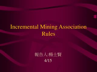 Incremental Mining Association Rules