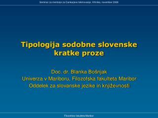 Tipologija sodobne slovenske kratke proze