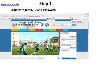 Enter Login  ID