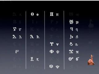 Sans voyelle avant & après : i comme dans v i te S'il est précédé d'une voyelle :