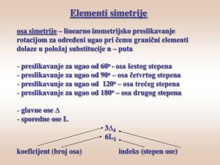 Elementi simetrije