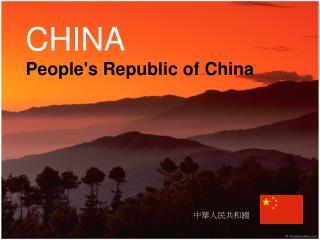 CHINA People's Republic of China