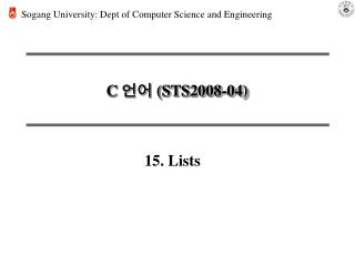 C  언어  ( STS2008 -04)