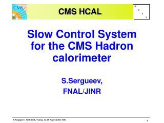 CMS HCAL