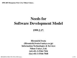 SPE-RFI-R : FEB.1999 : NUL-ITD-Iwata