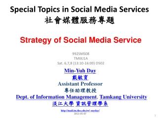 Practical PR 2.0   Take the Next Step in Social Media