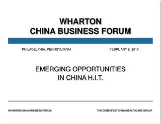 WHARTON  CHINA BUSINESS FORUM