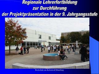 Regionale Lehrerfortbildung  zur Durchführung  der Projektpräsentation in der 9. Jahrgangsstufe