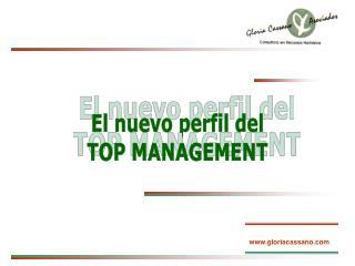 El nuevo perfil del TOP MANAGEMENT