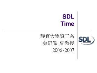 SDL Time