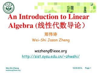 An Introduction to Linear Algebra ( 线性代数导论 )