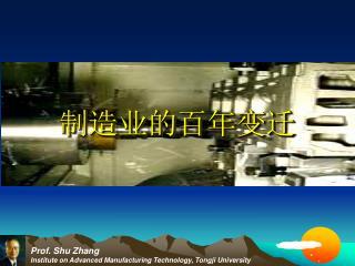 Prof. Shu Zhang Institute on Advanced Manufacturing Technology, Tongji University