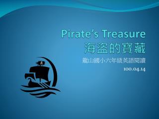 Pirate�s Treasure ?? ???