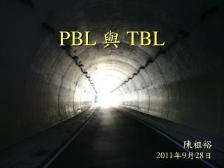陳祖裕 2011 年 9 月 28 日