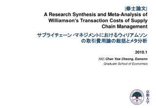 |M2| Chan Yew Cheong, Eamonn Graduate School of Economics