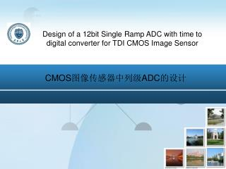 Design of a 12bit Single Ramp ADC with time to digital converter for TDI CMOS Image Sensor