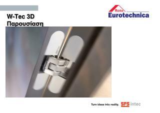 W-Tec 3D  Παρουσίαση