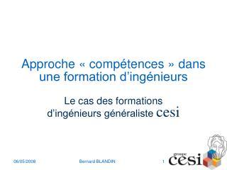 Approche «compétences» dans une formation d'ingénieurs