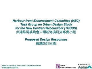 Overall Urban Design Framework 整體城市設計大綱