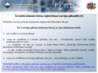 Ārvalstīs dzimuša bērna reģistrēšana Latvijas pilsonībā (1)