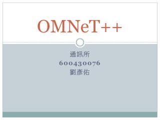 OMNeT ++