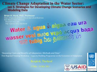"""Assessing Costs and Benefits of Adaptation: Methods and Data"""