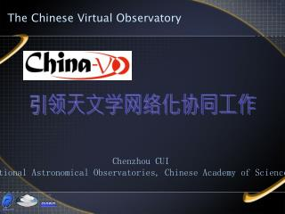 Chenzhou CUI National Astronomical Observatories, Chinese Academy of Sciences