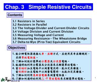 Chap. 3 Simple Resistive Circuits