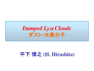 Damped Ly a  Clouds ????????